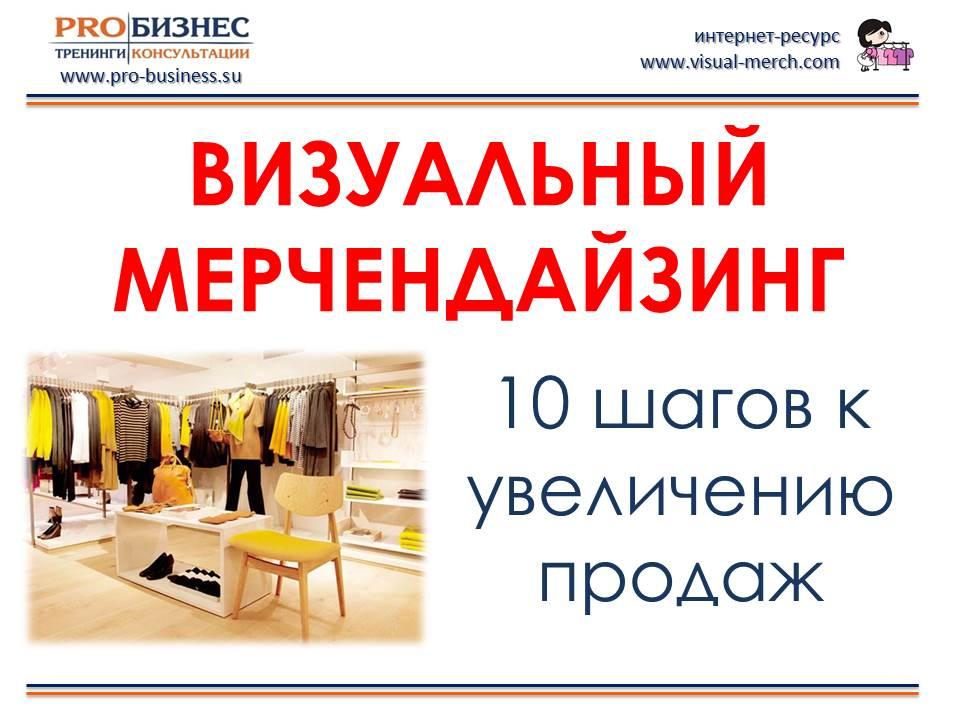 Шкафы купе на заказ в Хабаровске купить в Стиль Купе по