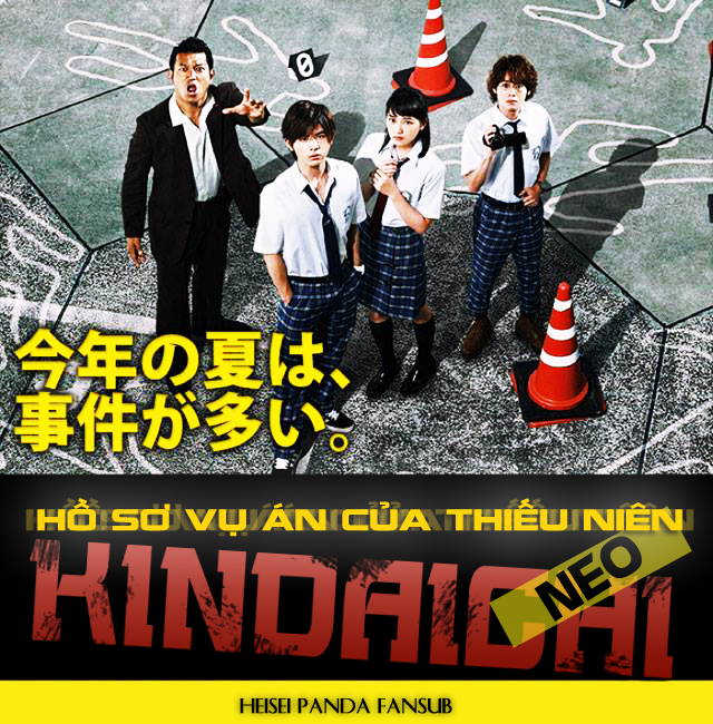 Kindaichi Shounen no Jikenbo Neo - Kindaichi Shounen no Jikenbo Neo (2014) 2014 Poster