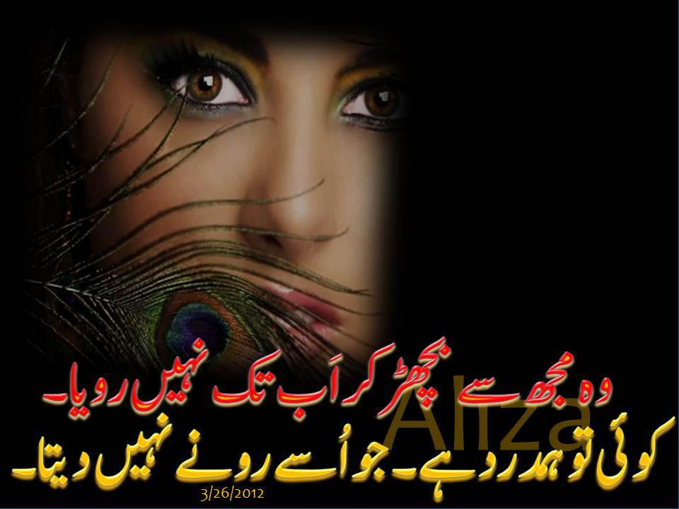 beautiful posts for facebook sad poetry pictures beautiful poetry pictures