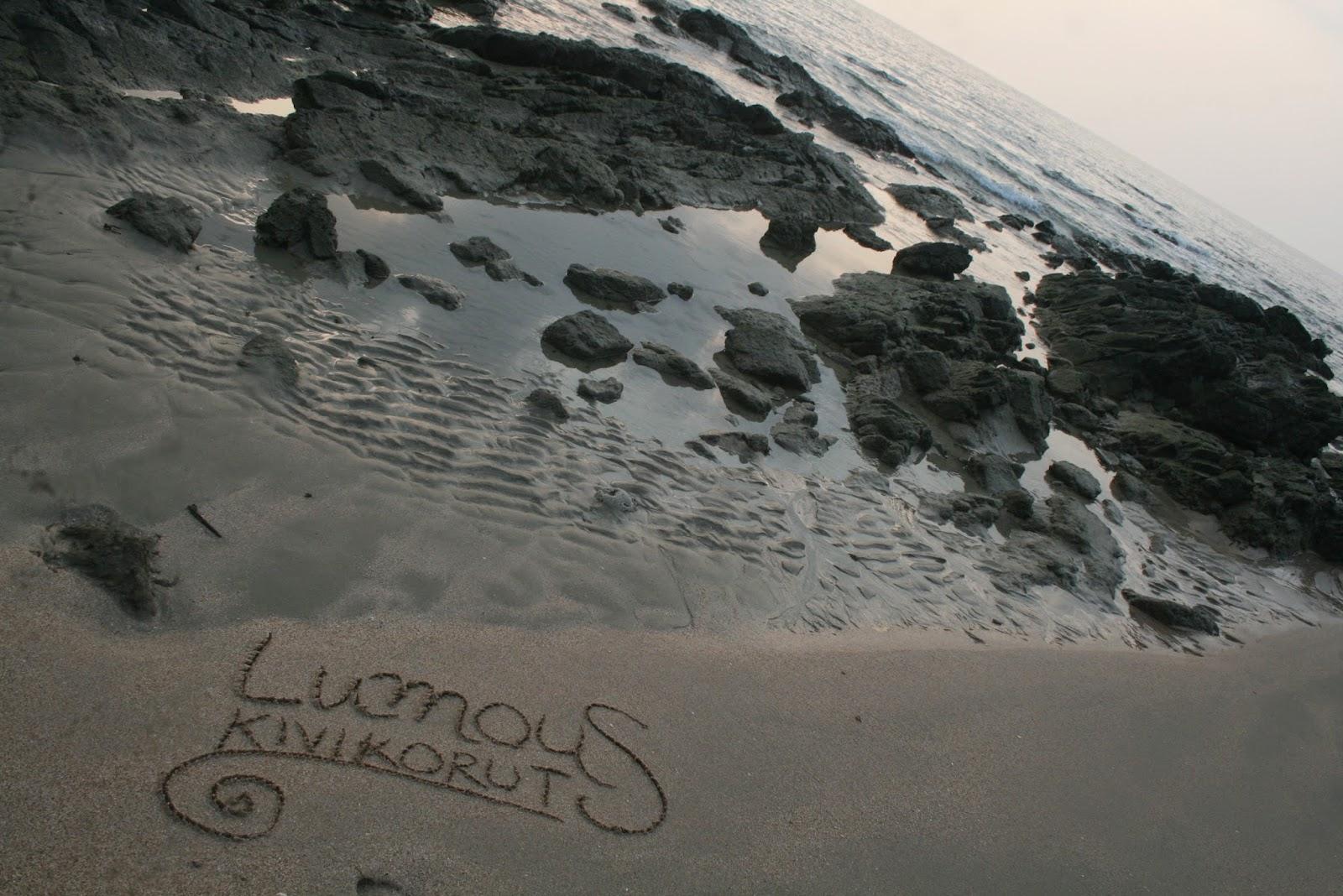 https://www.facebook.com/LumousKoru?ref=hl