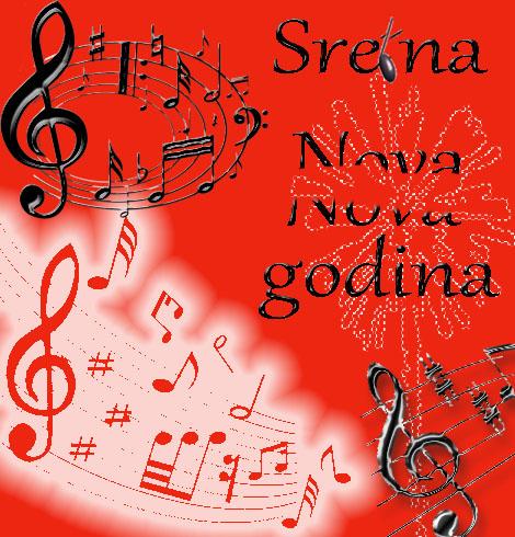 Novogodišnja muzika