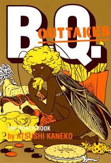 [カネコアツシ] B.Q. 第01-03巻