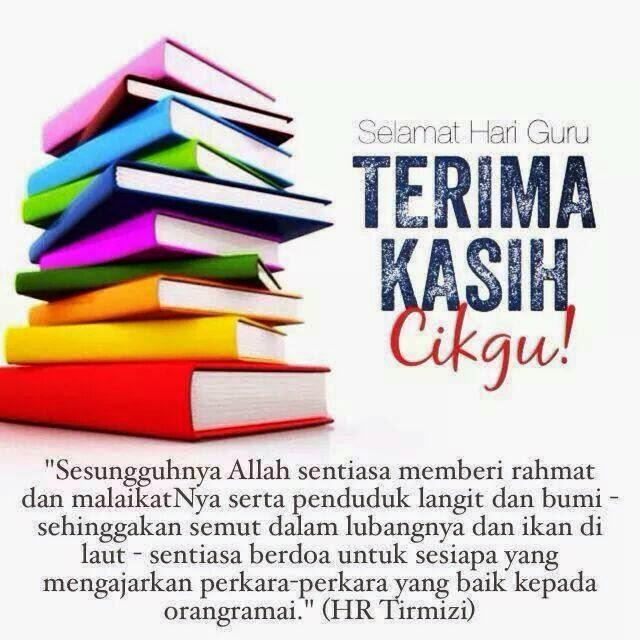 Sekolah Rendah Datu Ratna Haji Muhammad Jaafar Kiarong
