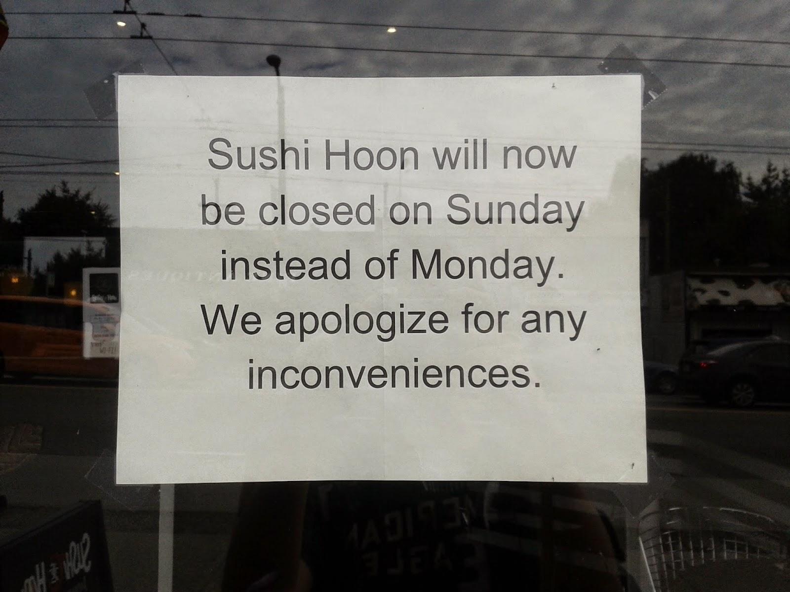 Raymond\'s Sushi Adventures: August 2014