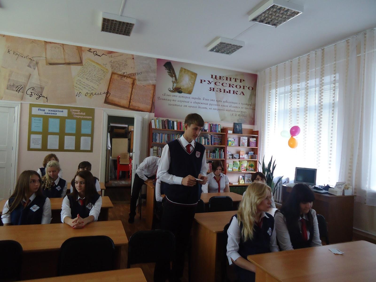 презентации фотографии о карасуке