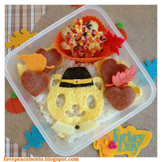 Panda Pilgrim for kids Thanksgiving lunch.