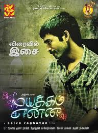 Mayakkam Enna (2011) - Tamil Movie