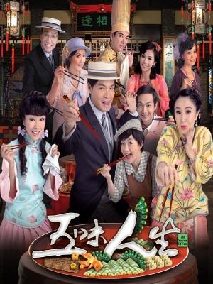 Ngũ Vị Nhân Sinh - The Season Of Fate (2010) - FFVN - (25/25)