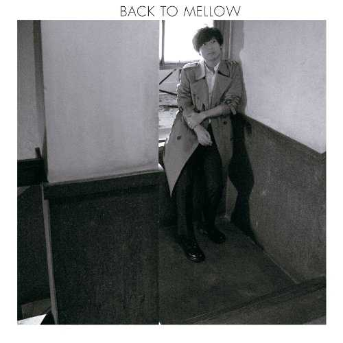 [MUSIC] 中田裕二 – BACK TO MELLOW/Yuji Nakada – BACK TO MELLOW(2014.11.19/MP3/RAR)