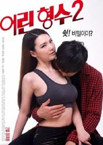 Metro Manila (2013) - Watch Free Pinoy Tagalog FULL Movies