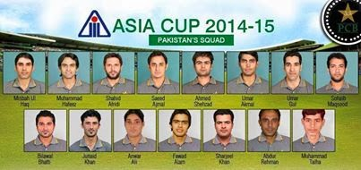 Asia, Asia Cup, ASia Cup News, Cricket, Cricket News, sports news, Ten sports, Squad, Team News, Pakistan News, Pakistan Team,