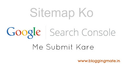 Google-search-console-me-sitemap-kaise-submit-karte-hai