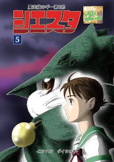 [ニシハラダイタロウ] 魔法猫のギー 第01-05巻