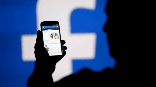 بالصور الكشف عن خاصية فايسبوك الجديدة