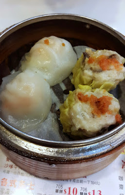 Shao Mai and Har Gow Dim Sum Hong Kong