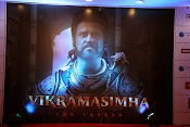 Vikramasimha curtain raiser event photos gallery-thumbnail-2