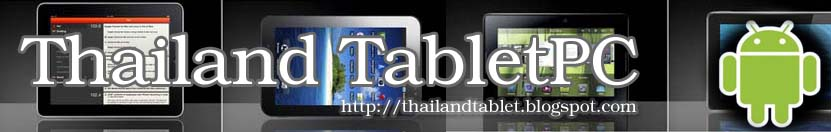 Thailand Tablet PC Blog Sale Price New Product Amazon