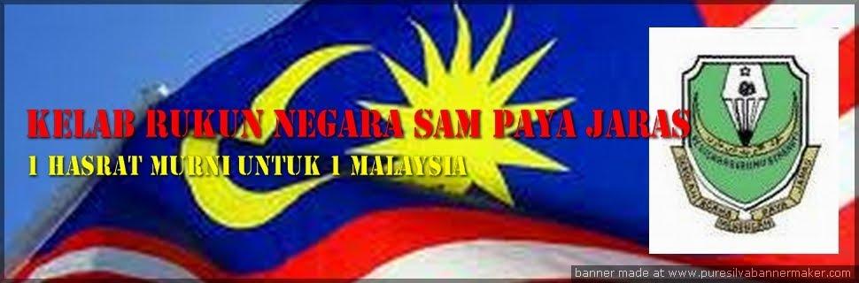 Kelab Rukun Negara SAM Paya Jaras