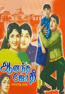 Watch Anandha Jodhi – ஆனந்த ஜோதி (1963) Tamil Full Movie In Sun Tv HD Quality,MGR Movie,Starring Kamal Hassan As Child Artist,Devika,Asokan,Kannadhasan Lyrics Watch Online For Free Download
