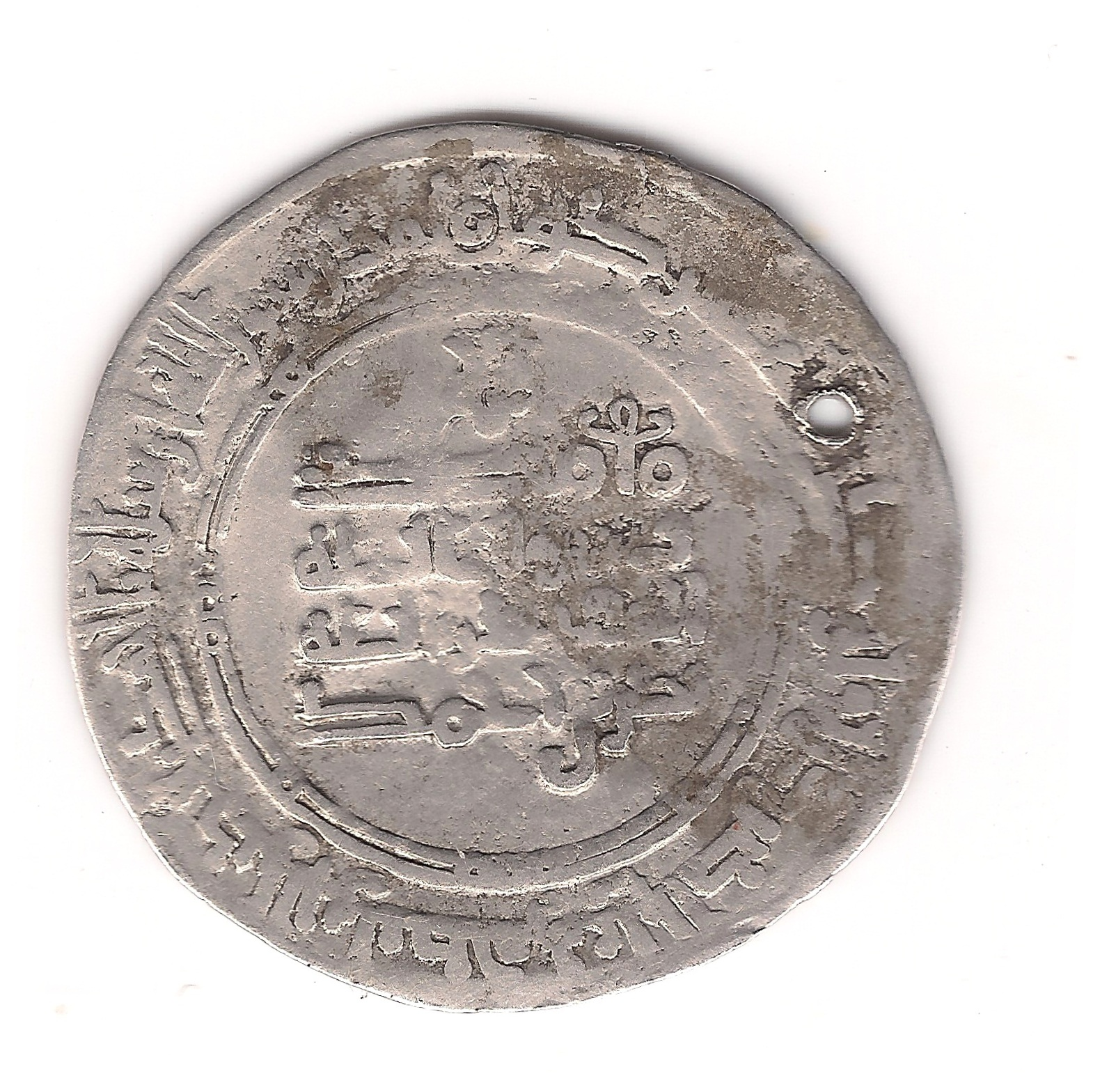 Dirham Samanid de Nasr bin Ahmed (913-42 AD) ceca al-Shash Side+a