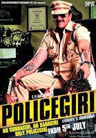 policegiri(2013) movie mp3 songs free download