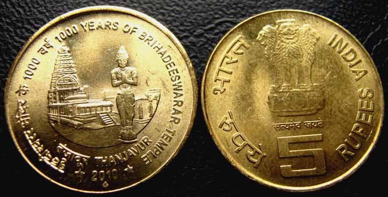 beekar-the-numismatist: >> 5 RUPEES CIRCULATING ...