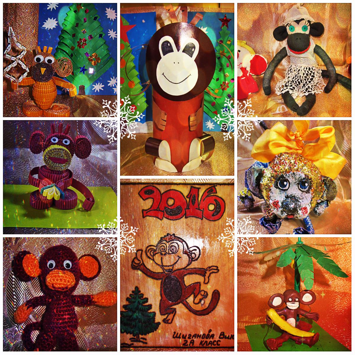 Конкурс в новый год обезьяны