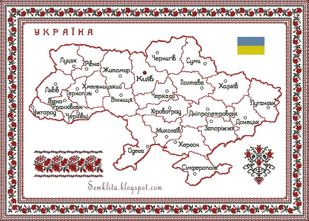 мапа України, схема вишивки