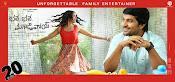 Bhale Bhale Magadivoi movie wallpapers-thumbnail-8