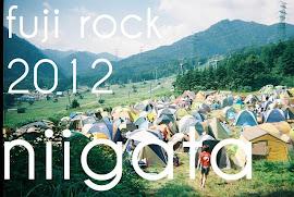 fuji rock 2012