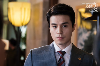 Drama Korea Hotel King OST