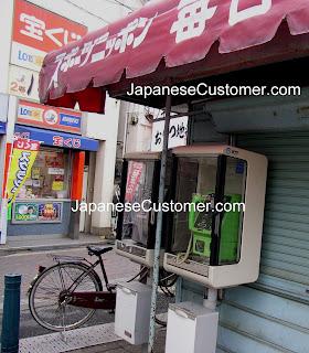 Japanese street scene copyright peter hanami 2015