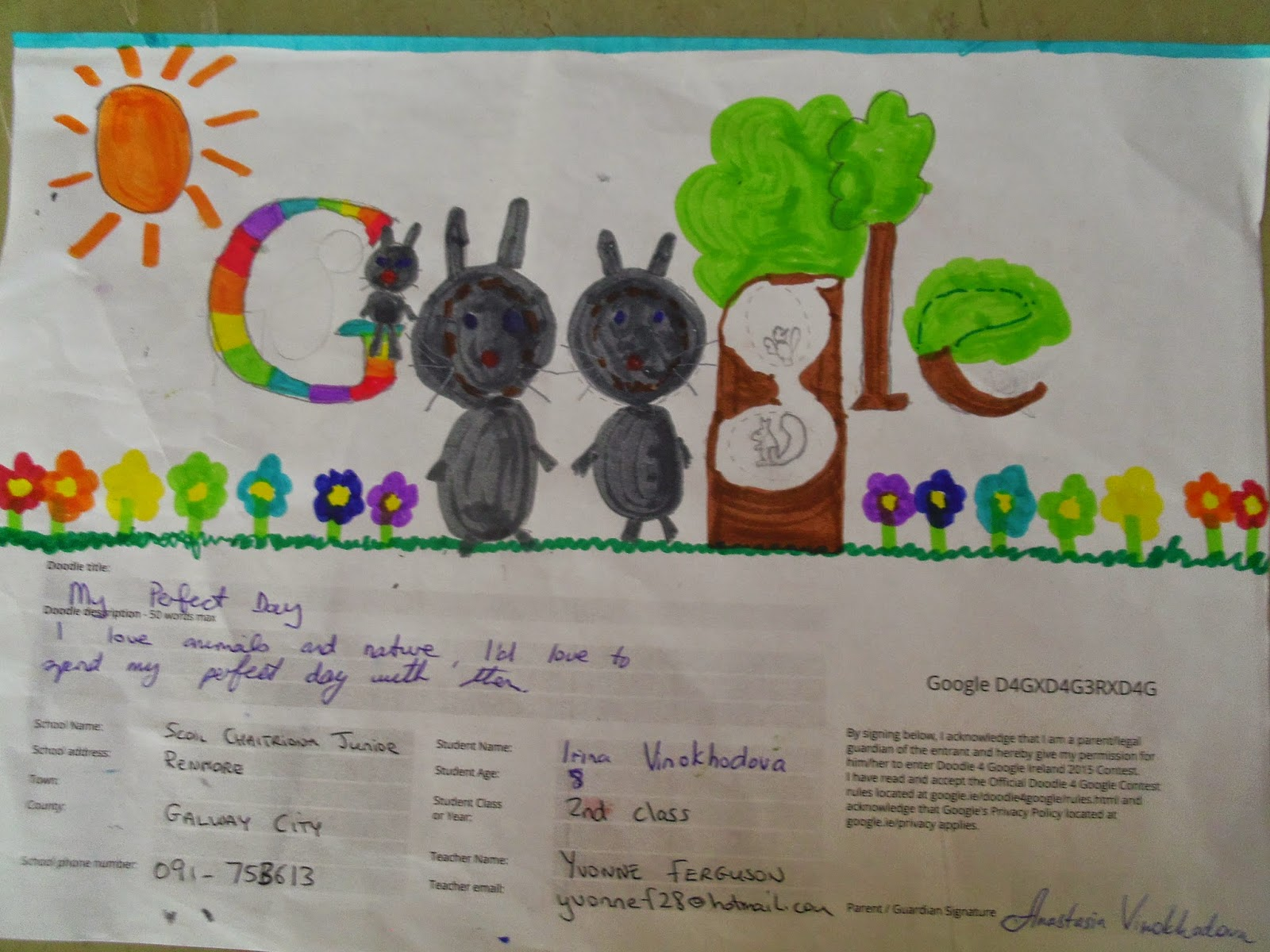 Art, Music and Drama Page: Doodle 4 Google competition