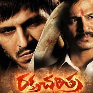 Watch Rakta Charitra 2010 Megavideo Telugu Movie Online