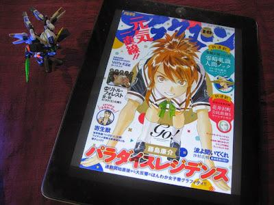 月刊アフタヌーン2014年10月号を買ってきました(電子版)