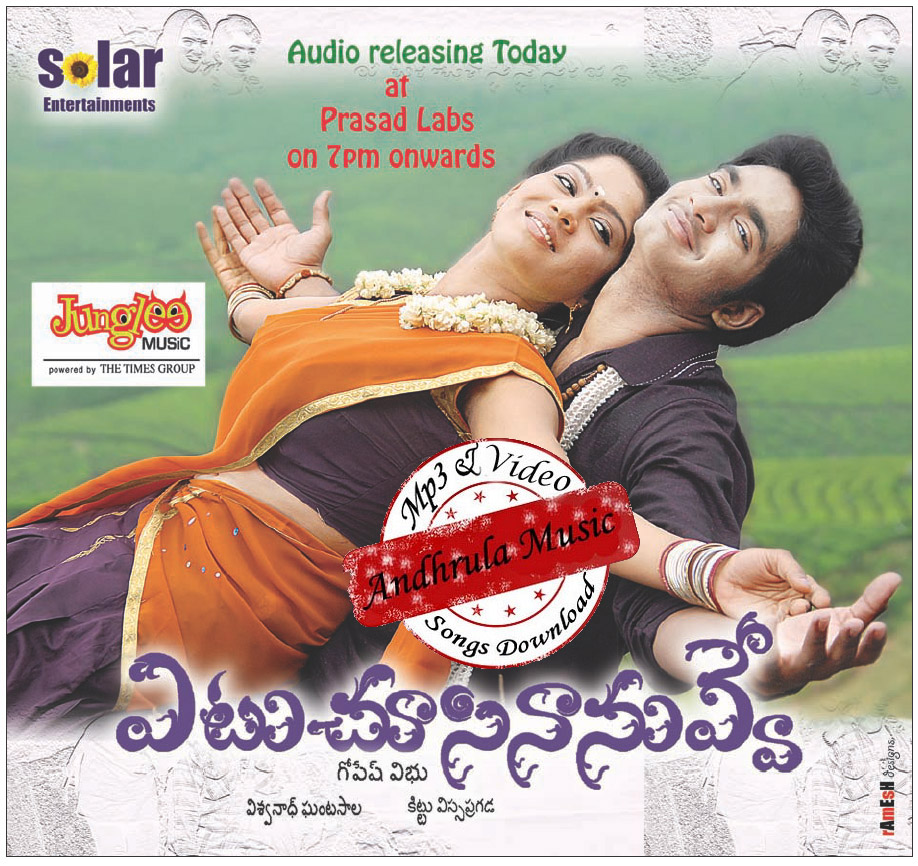 Teluguwap.net Telugu Movies Download MP3 Video Songs