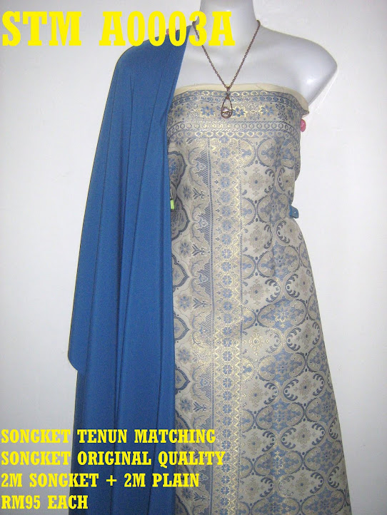 STM A0003A: SONGKET TENUN MATCHING, HIGH QUALITY, 2M SONGKET + 2M PLAIN