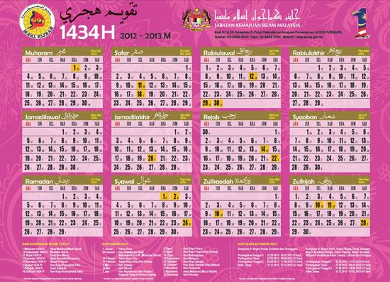Takwim Hijrah 1434H/2012-2013 | Muat Turun Percuma