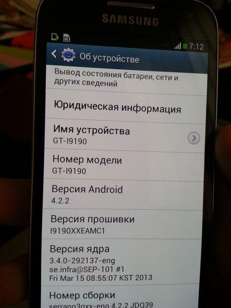 Samsung, Android Smartphone, Smartphone, Samsung Smartphone, Samsung Galaxy S4 Mini, Galaxy S4 Mini
