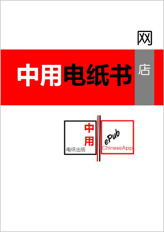 作文系列、议论文系列、语类词典系列、快学指导系列