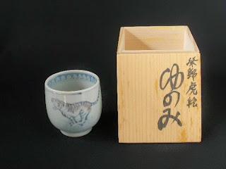 5代佐藤走波作 染錦虎絵 湯のみ