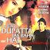 Dupatta Jal Raha Hai (1998)(Urdu) - Watch Online
