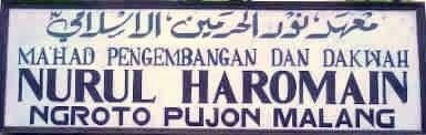 Ma'had Nurul Haromain