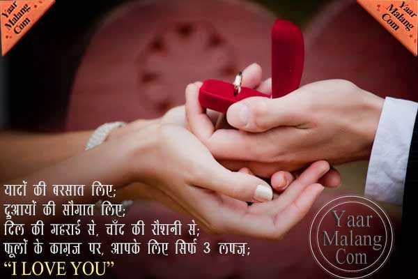 love hindi quote hindi motivational quotes hd