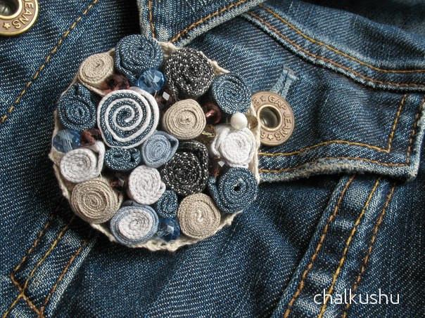 Брошь из джинсов