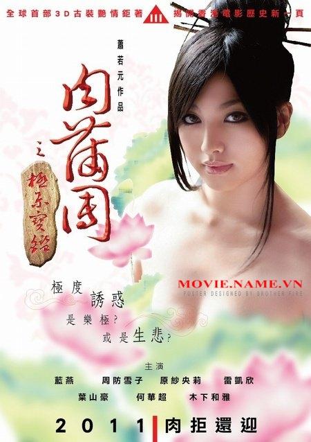 Sex and Zen 3D Nhục Bổ Hoàn Sub Việt m720p HD 18+ MF