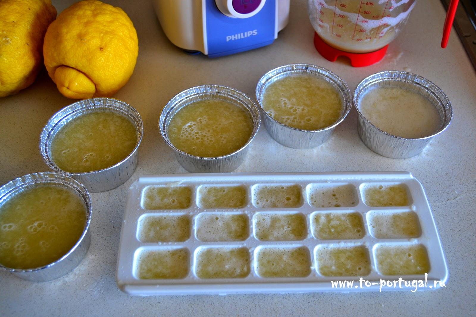 рецепты из лимонов