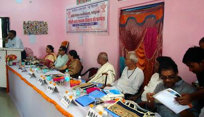 'मैथिली प्रबंध काव्यक विकास ओ परम्परा' संगोष्ठी