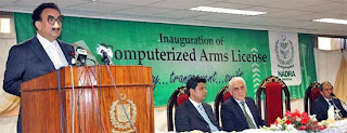 NADRA computerized Arms License
