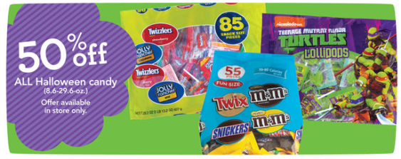 toys r us 50 off all halloween candy - Halloween Toys R Us